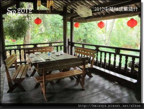 2012-03民族文物苑 (13)