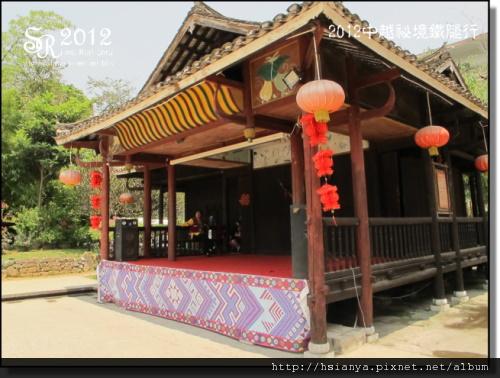2012-03民族文物苑 (15)
