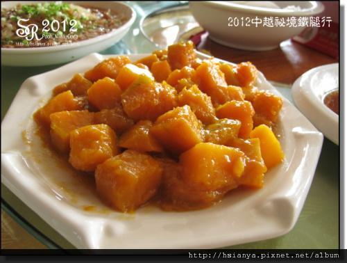 2012-04午餐 (5)