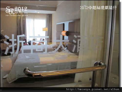2012-05浙商大酒店 (9)