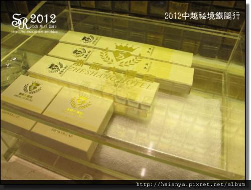 2012-05浙商大酒店 (10)