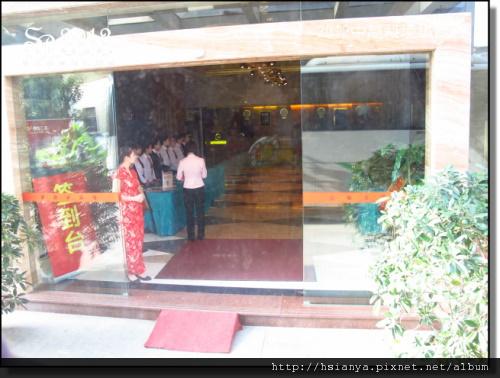 2012-05浙商大酒店 (16)