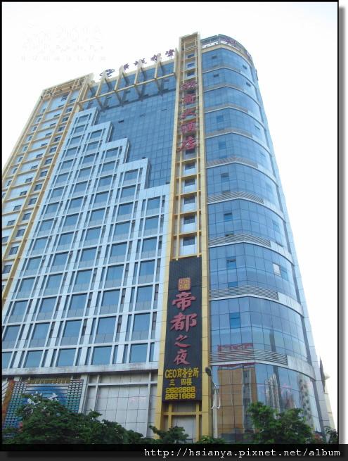 2012-05浙商大酒店 (17)