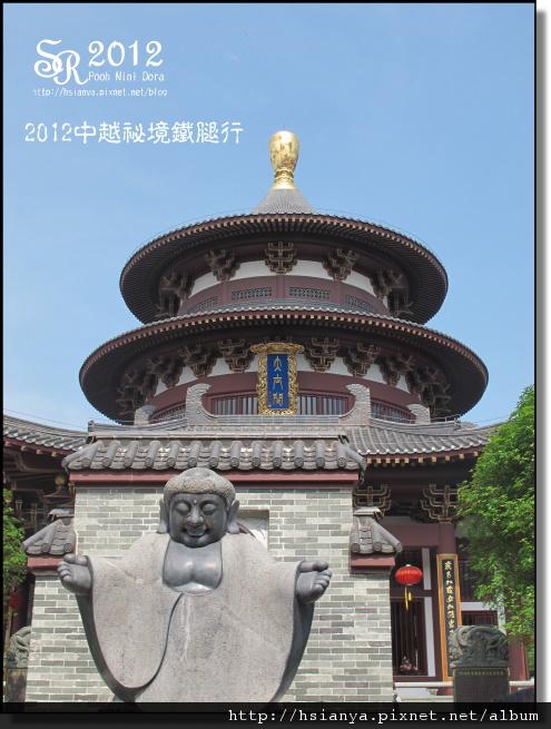 2012-06清秀山 (23)
