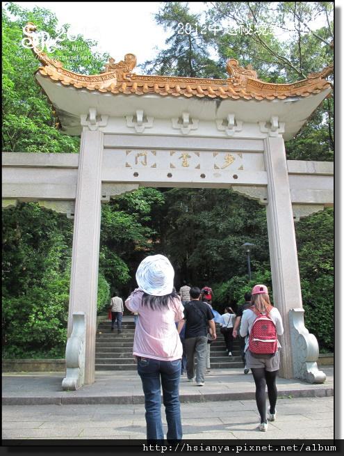 2012-06清秀山 (30)