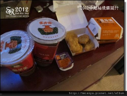 2012-07南寧 (1)