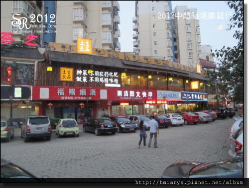 2012-07南寧 (6)