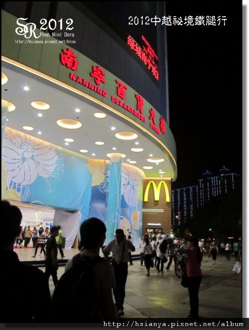 2012-07南寧 (10)