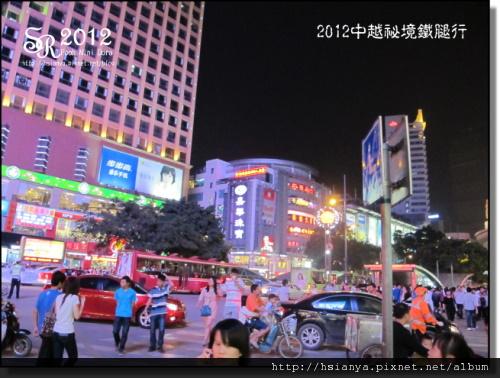 2012-07南寧 (11)