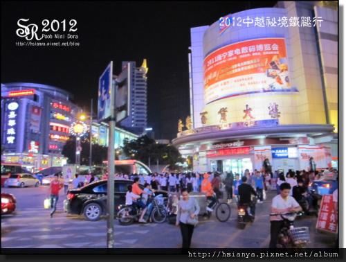 2012-07南寧 (12)