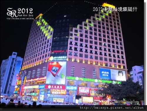 2012-07南寧 (13)