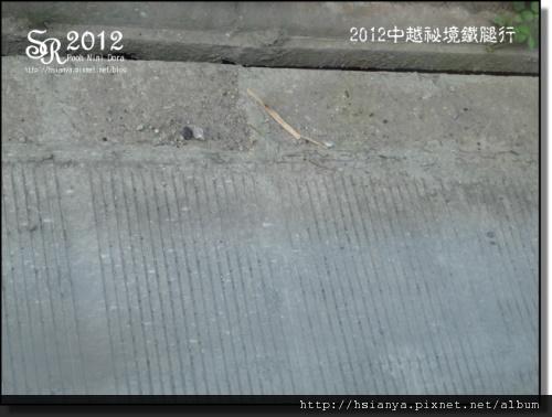 2012-08沿途風光 (2)
