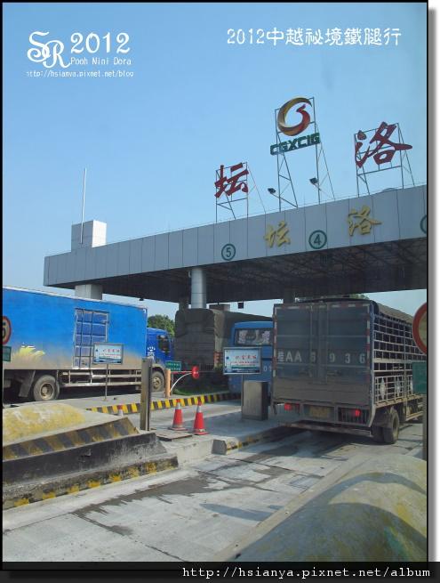 2012-08沿途風光 (11)