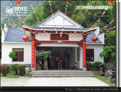 2012-09龍宮仙境 (3)
