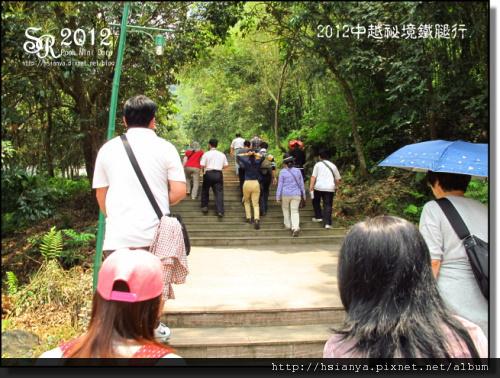 2012-09龍宮仙境 (7)