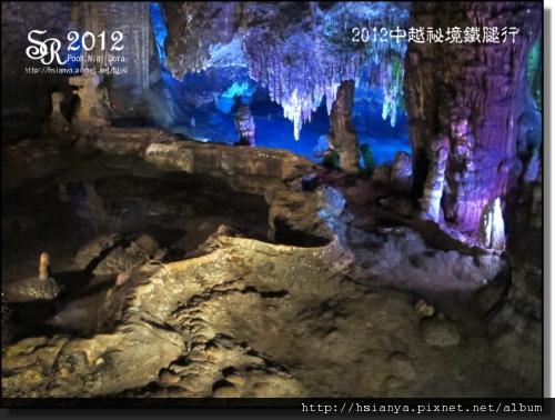 2012-09龍宮仙境 (14)