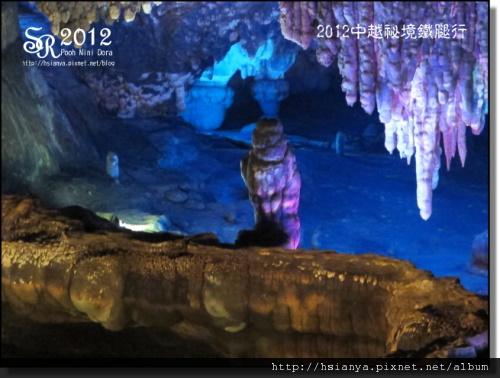 2012-09龍宮仙境 (16)