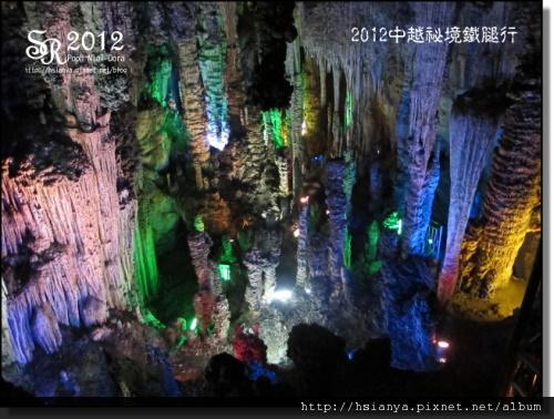 2012-09龍宮仙境 (22)
