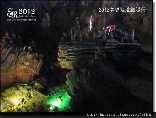 2012-09龍宮仙境 (29)