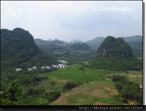 2012-09龍宮仙境 (33)