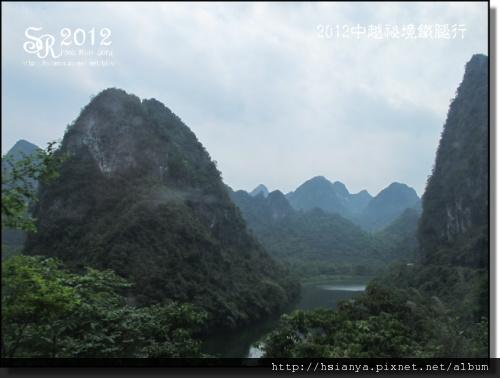2012-09龍宮仙境 (37)