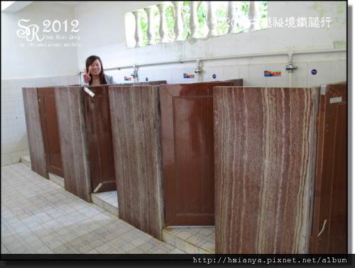 2012-09龍宮仙境 (39)