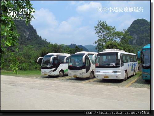 2012-09龍宮仙境 (41)