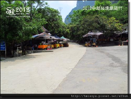 2012-09龍宮仙境 (42)