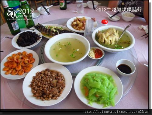 2012-09龍宮仙境 (43)