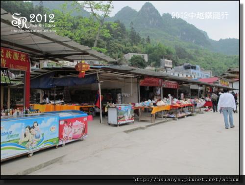 2012-10德天瀑布 (5)