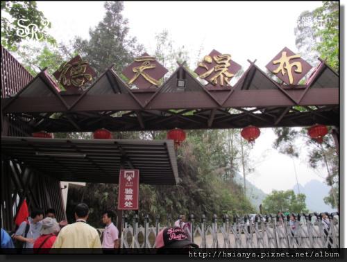 2012-10德天瀑布 (8)