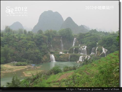 2012-10德天瀑布 (9)