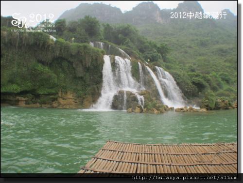 2012-10德天瀑布 (17)