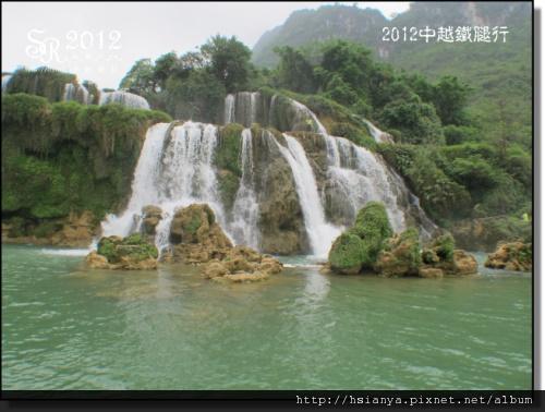 2012-10德天瀑布 (18)