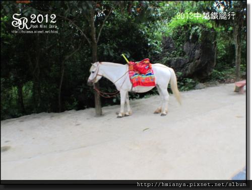 2012-10德天瀑布 (26)