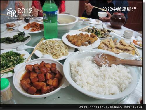 2012-11農家菜 (3)