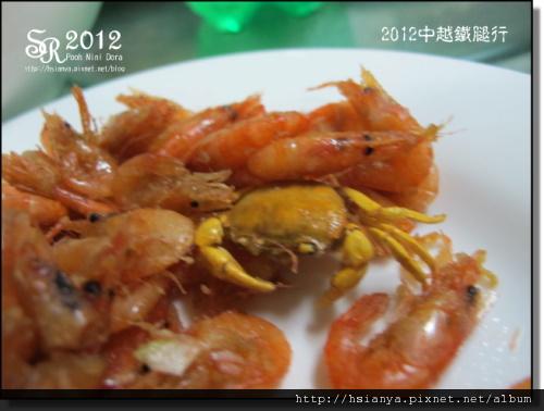 2012-11農家菜 (5)