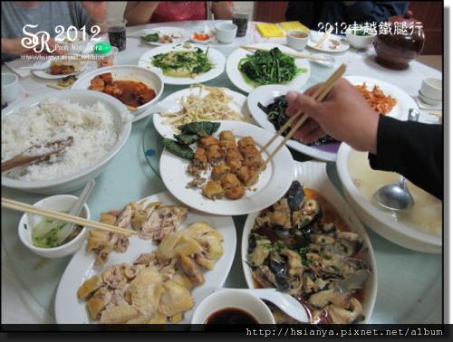 2012-11農家菜 (6)