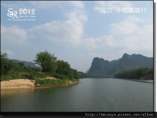 2012-13大壁畫 (3)