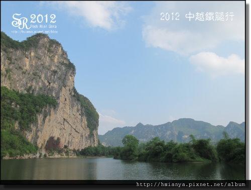 2012-13大壁畫 (4)