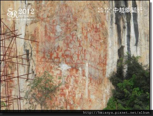 2012-13大壁畫 (5)