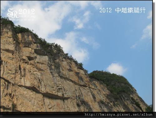 2012-13大壁畫 (8)