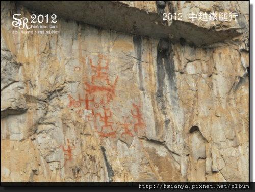 2012-13大壁畫 (9)