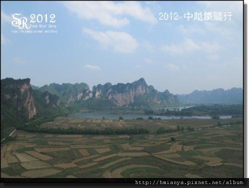 2012-14中國路上 (8)