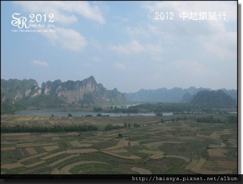 2012-14中國路上 (9)