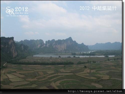 2012-14中國路上 (12)