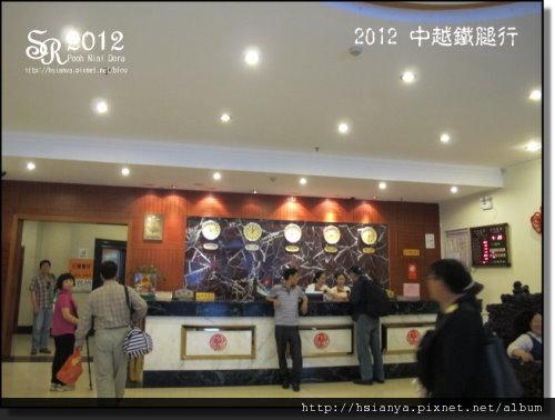 2012-15龍嘉大酒店 (2)