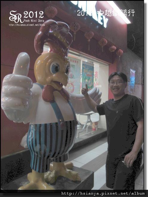2012-15龍嘉大酒店 (5)