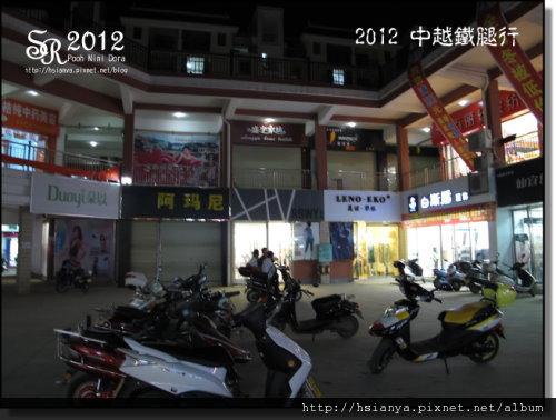 2012-15龍嘉大酒店 (7)