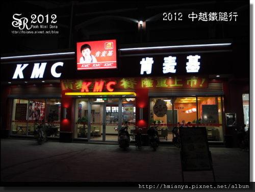 2012-15龍嘉大酒店 (8)